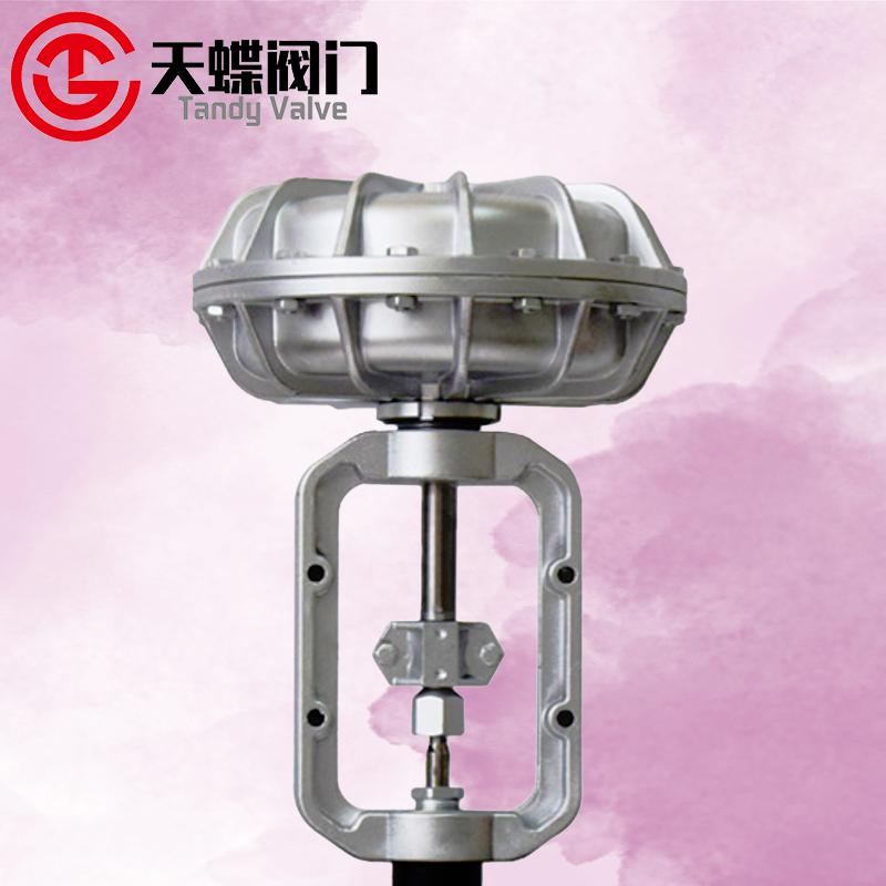气动薄膜调节阀实行器