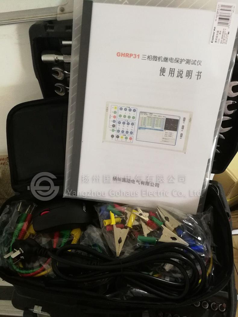 微机机电保护测试仪