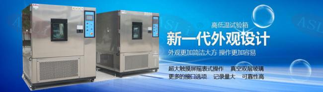 总结高低温老化试验箱的尺寸选型规律