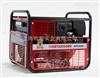 上海250A本田发电电焊机报价