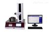 ZPY-60U最新款ZPY-G电子轴偏差测量仪满足GMP标准