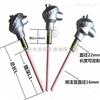 钨铼热电偶厂家专业生产泰州双华仪表专用密封式热电偶