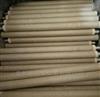 铸造专用快速热电偶KW-602p-300
