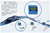 NZ-TUC-2000MNZ-TUC-2000M超声波热量/流量模块