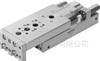 FESTO小型滑块驱动器,SLT-16-50-A-CC-B