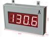 YK-LED160通道大屏通讯显示仪 多通道温度采集系统