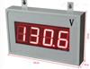 YK-LED智能交流电压大屏显示仪