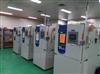 ZP(H)-16美国进口温湿度试验机/CSZ调温调湿试验箱
