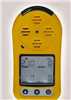 便携小型复合式有害气体监测仪