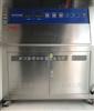 UV紫外耐候试验箱价格