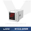 LNF-DM7LNF-DM7单路数显式温湿度控制器领菲LINFEE