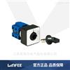 LW36-Q高可靠万能转换开关专业生产厂家
