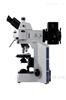 多功能显微镜