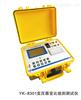YK-8301系列变压器变比组别测试仪