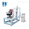 HD-F743深圳椅子拉背结构强度测试机