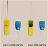 运城氧气含量检测仪 氧气浓度报警仪厂家