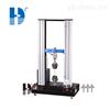 HD-B604-S塑料拉力测试仪