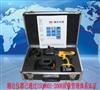 便携式电动深水采样器