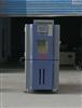 ADX-QT-100L小型快速温变箱