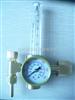 优质流量计式减压器