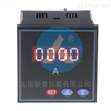 SX96J-ACI 数显单相交流电流表