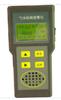 手持式二氧化碳检测仪YX-305B